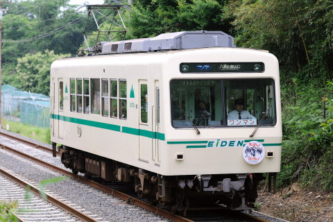 【叡電】デオ700系721号 「けいおん!」ヘッドマーク掲出