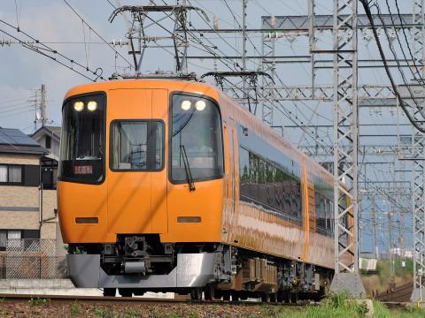 【近鉄】22000系22123F 試運転