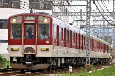 【近鉄】5800系DG12 試運転