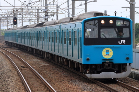 【JR東】京葉線201系 営業運転終了