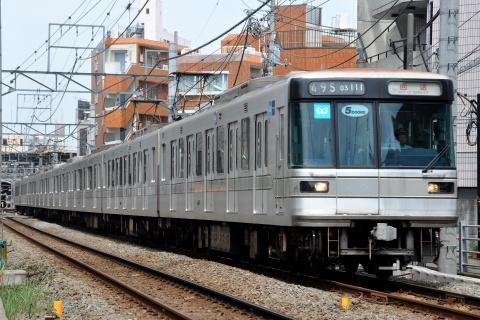 【メトロ】03系03-111F 鷺沼工場入場