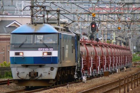【JR貨】タキ1200形20両 試運転