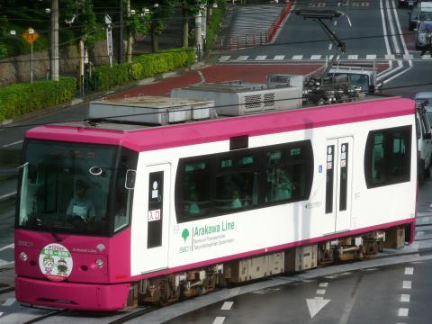 【都営】「都電×阪堺線100周年記念」 ヘッドマーク掲出