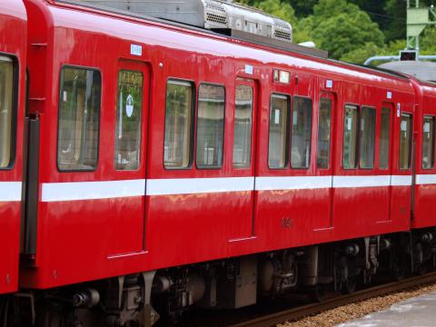 【京急】普通列車に弱冷房車設定