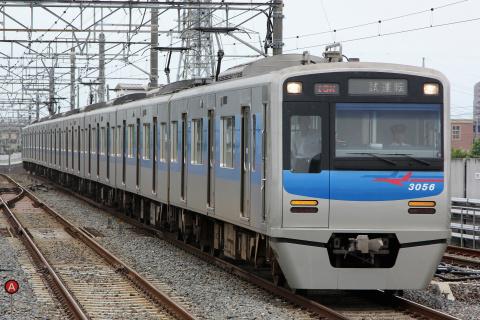 【京成】3050形3056編成 北総線内で試運転
