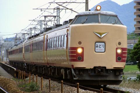 【JR九】ありがとう485系 「かもめ号」「みどり号」運転