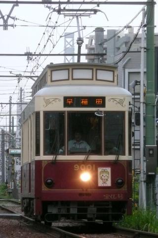 【都営】9000形9001号車にヘッドマーク掲出