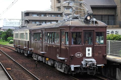 【琴電】300号+500号 レトロ電車特別運行