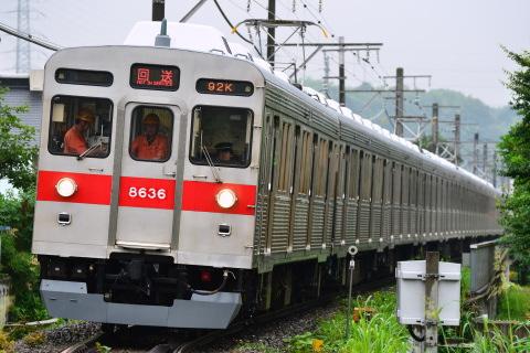 【東急】8500系8636F 長津田車両工場出場