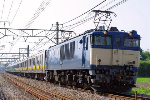 【JR東】山手線用サハE231形600・4600番代 新津出場配給