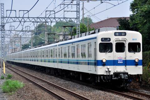 【東武】8000系8111F ヘッドマーク掲出