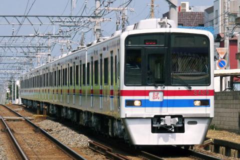 【京成】3400形3438編成 出場試運転