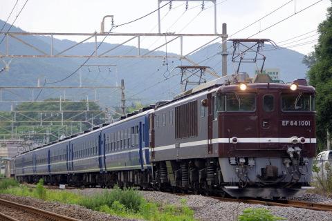 【JR東】EF65-501+12系6両+EF64-1001 乗務員訓練