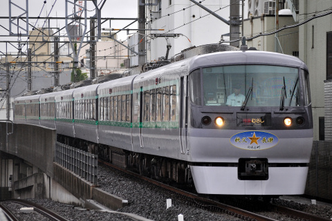 【西武】『☆のある町 秩父 長瀞』号 運行開始