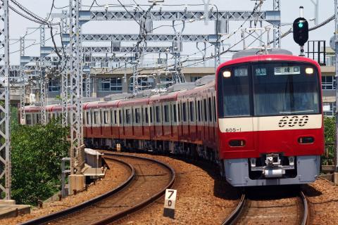 【京急】600形605編成 運用復帰