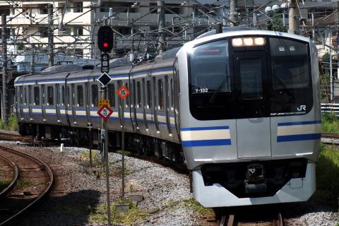 【JR東】E217系クラY132編成 東京総合車両センター出場