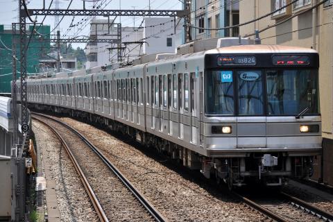 【メトロ】03系03-124F 試運転