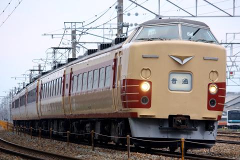 【JR東】183系オオOM103編成 普通列車を代走
