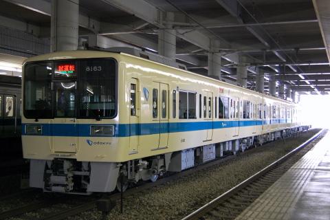【小田急】8000形8063F 試運転