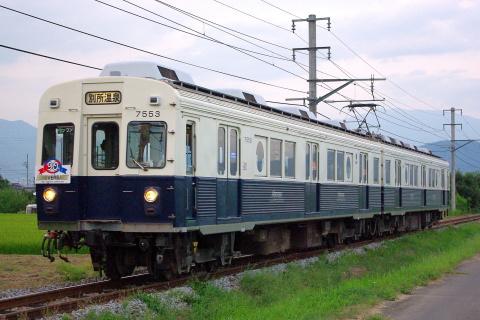 【上田】「別所線開業90周年記念」ヘッドマーク掲出