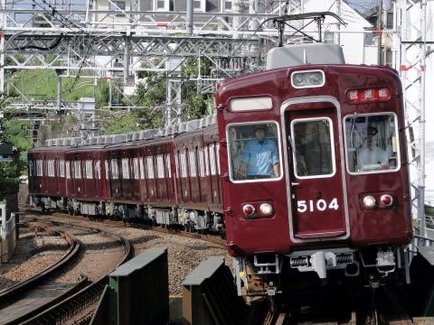 【阪急】5100系5104F 出場試運転