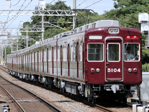【阪急】5100系5104F 所属先へ回送