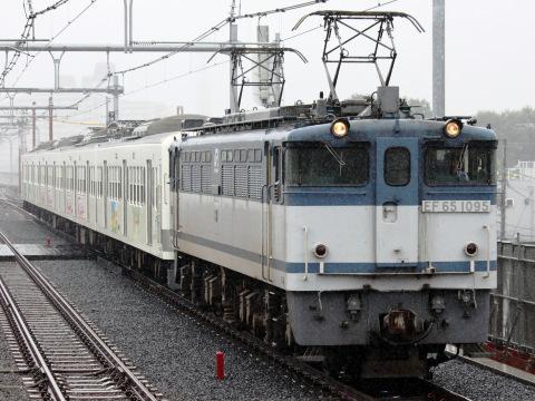 【西武】新101系249F 甲種輸送