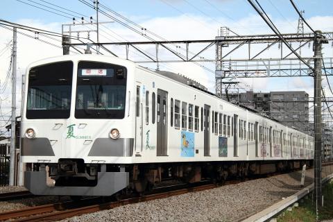 【西武】新101系249F 武蔵丘車両検修場入場