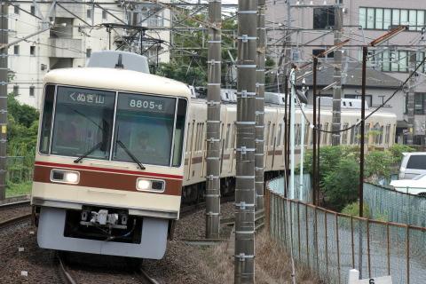 【新京成】8000形8805編成 6連化され運用開始