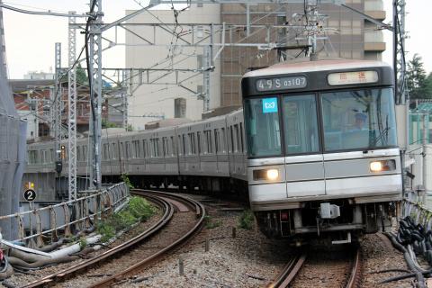 【メトロ】03系03-107F 鷺沼工場入場