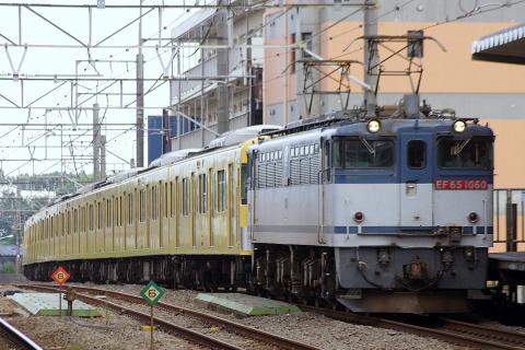 【西武】2000系8両 東急車輛入場