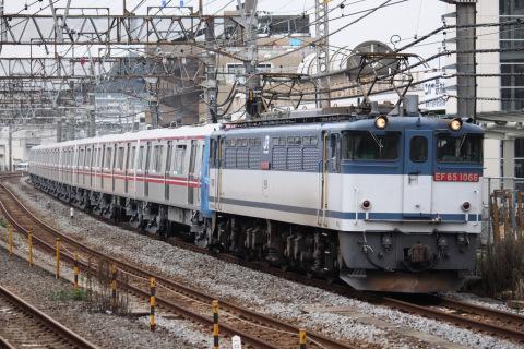 【都営】大江戸線用12-600形12-611F 甲種輸送