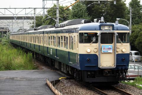 【JR東】115系トタM40編成使用 「富士河口湖号」運転(27日)