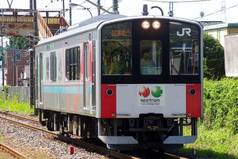 【JR東】クモヤE955-1『NEトレイン』 試運転