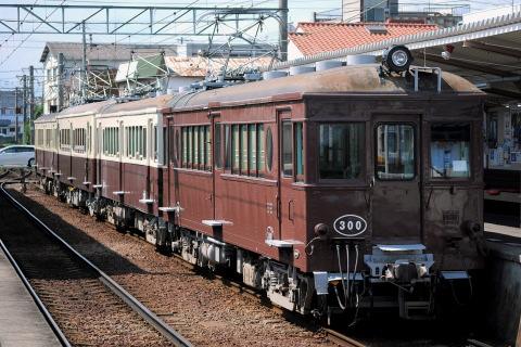 【琴電】レトロ特別運行(2011年8月)
