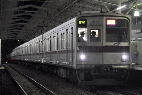 【東武】9050系9151F 元住吉検車区へ回送
