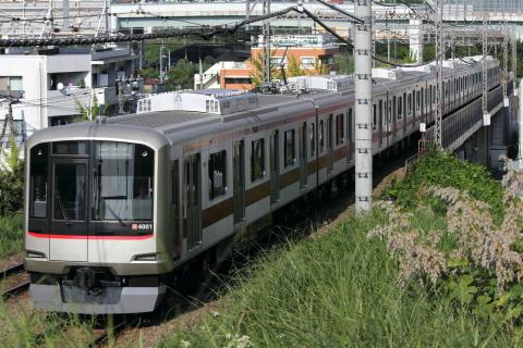 【東急】5050系4101F 試運転