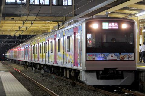 【小田急】3000形3093F『小田急 F-Train』 運行開始