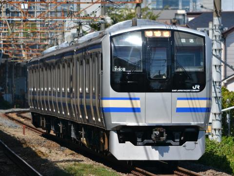 【JR東】E217系クラY108編成 東京総合車両センター出場
