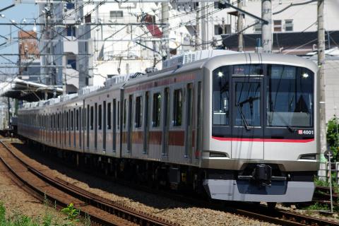 【東急】5050系4101F 元住吉検車区へ回送