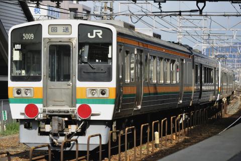 【JR海】213系シンH09+H10編成 近畿車輌出場