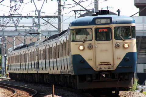 【JR東】113系マリS224+106編成 廃車回送
