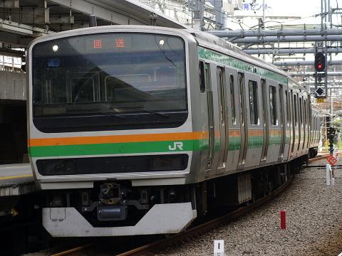 【JR東】E231系ヤマU55編成 東京総合車両センター出場