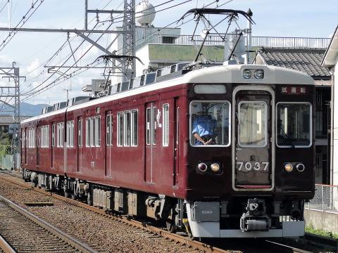 【阪急】7000系7037F 試運転