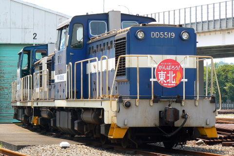 【神奈臨】DD55-14 甲種輸送