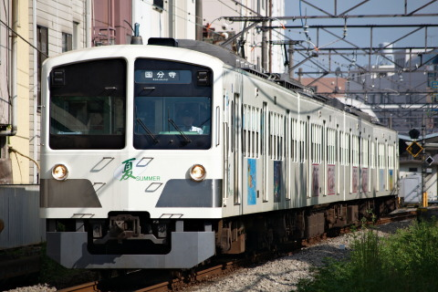 【西武】新101系249F 多摩湖線で営業運転復帰