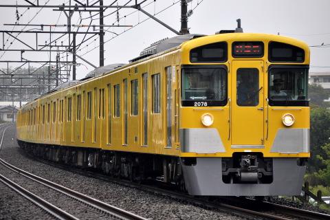 【西武】2000系2077F 武蔵丘車両検修場出場