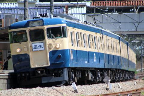 【JR東】115系トタM40編成使用 団体臨時列車「温泉快速」運転