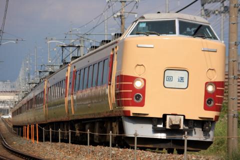 【JR東】特急「あずさ80号」運転