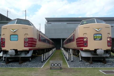 【JR東】鉄道博物館「てっぱくひろば」の183系に小変化